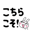 ふんわかウサギ8(デカ文字編)(個別スタンプ:31)