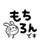 ふんわかウサギ8(デカ文字編)(個別スタンプ:32)