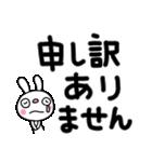ふんわかウサギ8(デカ文字編)(個別スタンプ:33)