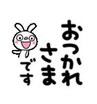 ふんわかウサギ8(デカ文字編)(個別スタンプ:37)