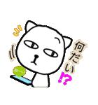 ナッシー 気持ちのグラデーション❗(個別スタンプ:1)