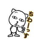 ナッシー 気持ちのグラデーション❗(個別スタンプ:02)