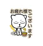 ナッシー 気持ちのグラデーション❗(個別スタンプ:04)