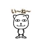 ナッシー 気持ちのグラデーション❗(個別スタンプ:05)