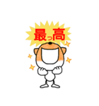 ナッシー 気持ちのグラデーション❗(個別スタンプ:07)