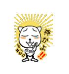 ナッシー 気持ちのグラデーション❗(個別スタンプ:8)