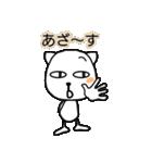 ナッシー 気持ちのグラデーション❗(個別スタンプ:09)