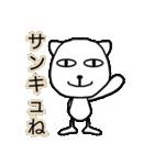 ナッシー 気持ちのグラデーション❗(個別スタンプ:10)