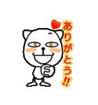 ナッシー 気持ちのグラデーション❗(個別スタンプ:11)