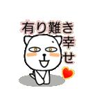 ナッシー 気持ちのグラデーション❗(個別スタンプ:12)