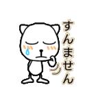 ナッシー 気持ちのグラデーション❗(個別スタンプ:14)