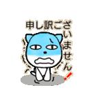 ナッシー 気持ちのグラデーション❗(個別スタンプ:16)
