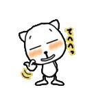 ナッシー 気持ちのグラデーション❗(個別スタンプ:17)