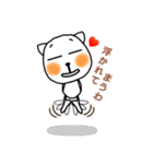 ナッシー 気持ちのグラデーション❗(個別スタンプ:18)