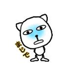 ナッシー 気持ちのグラデーション❗(個別スタンプ:22)