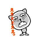 ナッシー 気持ちのグラデーション❗(個別スタンプ:23)