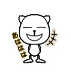 ナッシー 気持ちのグラデーション❗(個別スタンプ:25)