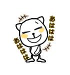 ナッシー 気持ちのグラデーション❗(個別スタンプ:26)