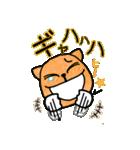 ナッシー 気持ちのグラデーション❗(個別スタンプ:28)