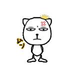 ナッシー 気持ちのグラデーション❗(個別スタンプ:29)