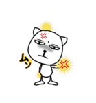 ナッシー 気持ちのグラデーション❗(個別スタンプ:30)