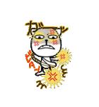 ナッシー 気持ちのグラデーション❗(個別スタンプ:32)