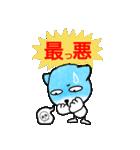 ナッシー 気持ちのグラデーション❗(個別スタンプ:37)