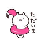 うさまる11(個別スタンプ:01)