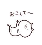 うさまる11(個別スタンプ:08)