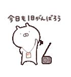 うさまる11(個別スタンプ:09)