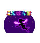 妖精と虹色ガラス文字(個別スタンプ:3)