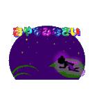 妖精と虹色ガラス文字(個別スタンプ:4)