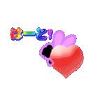 妖精と虹色ガラス文字(個別スタンプ:11)