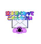 妖精と虹色ガラス文字(個別スタンプ:17)