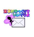 妖精と虹色ガラス文字(個別スタンプ:18)
