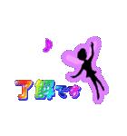妖精と虹色ガラス文字(個別スタンプ:22)
