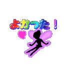 妖精と虹色ガラス文字(個別スタンプ:26)