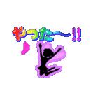 妖精と虹色ガラス文字(個別スタンプ:27)