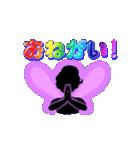 妖精と虹色ガラス文字(個別スタンプ:29)