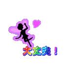 妖精と虹色ガラス文字(個別スタンプ:35)