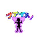 妖精と虹色ガラス文字(個別スタンプ:36)