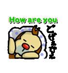 きっちょもんの大分弁スタンプ【英語訳版】(個別スタンプ:01)