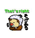 きっちょもんの大分弁スタンプ【英語訳版】(個別スタンプ:02)