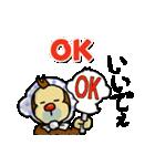 きっちょもんの大分弁スタンプ【英語訳版】(個別スタンプ:05)