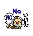 きっちょもんの大分弁スタンプ【英語訳版】(個別スタンプ:06)