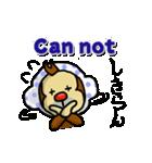 きっちょもんの大分弁スタンプ【英語訳版】(個別スタンプ:08)