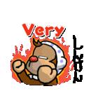 きっちょもんの大分弁スタンプ【英語訳版】(個別スタンプ:12)
