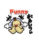 きっちょもんの大分弁スタンプ【英語訳版】(個別スタンプ:13)