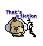 きっちょもんの大分弁スタンプ【英語訳版】(個別スタンプ:17)