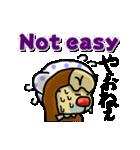 きっちょもんの大分弁スタンプ【英語訳版】